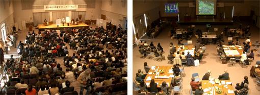 大規模なフォーラムなどのイベントを行う多目的ホール