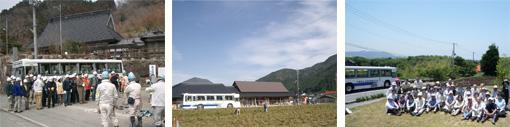 実習バスを利用して県内各地の先進事例地の見学や実習場所への移動