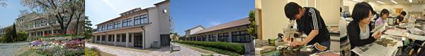 デザイン実習棟、図書資料棟、スタジオ外観