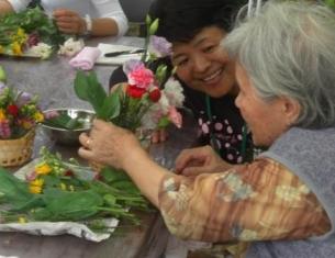 高齢者に対する園芸療法