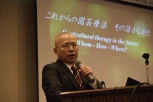 10周年記念行事で基調講演をされている山根寛先生