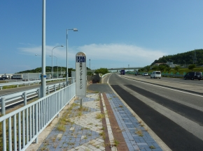 ①淡路インターチェンジバス停で高速バスを降車